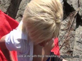 Euro Blonde Gets Creamy Facial Outdoor Pov