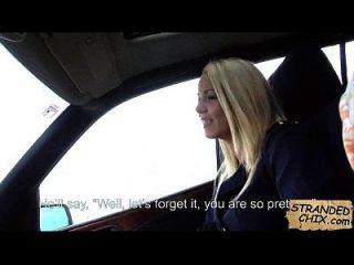 Desperate Teen Fucks For A Ride Christen Courtney 1.2