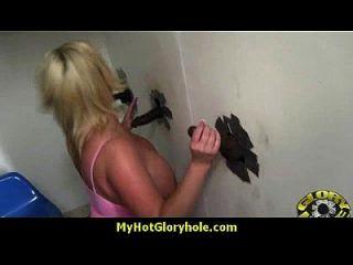 Gloryhole With A Nasty Wild White Girl Interracial 29