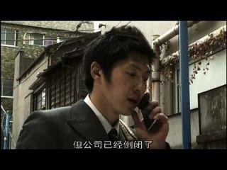 Movie22.net.madobe No Honky Tonk (2008) 1