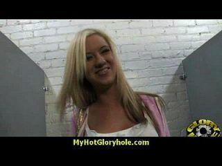Horny Lady Enjoys Gloryhole Cocksucking Interracial 15
