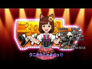 【yokai Watch】 Nyakb Japaneseanimation