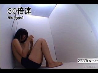 Topless Japanese Schoolgirl Glory Hole In Tiny Box Subtitled