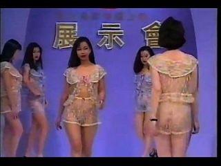 Taiwan2