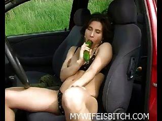 Cucumber Dildo Insert