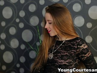 Young Courtesans - Nubile Flower Of Passion