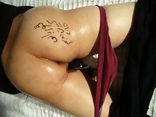 Hot Kurdish Woman Masturbating