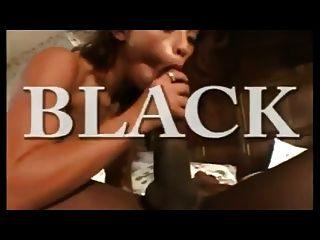 You Like Big And Black - 2