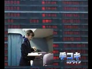 Asian Stewardess (innerworld)