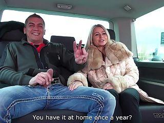 Stepmom Get Three Young Dicks In Van Ride