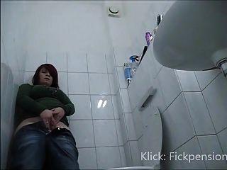 Toilettenbesuch Auf Arbeit